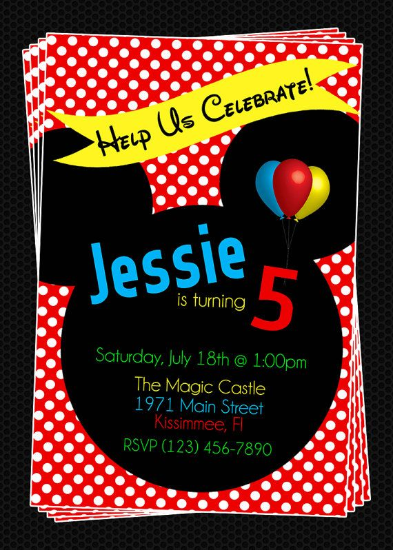 custom mickey mouse inspired birthday party invitations diy printab
