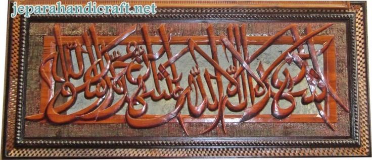 Kaligrafi Syahadat Loster | Handicraft | Pinterest