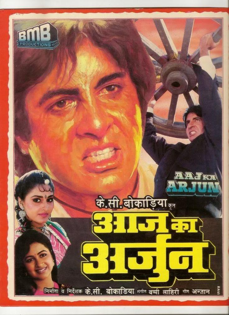 Aaj Ka Arjun (1990) : Amitabh Bachchanu0026#39;s Hindi Bollywood ...