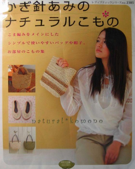 Crochet Magazine Com : Crochet magazine Ganchillo Pinterest