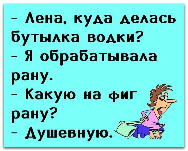 Анекдоты Про Жизнь Смешные