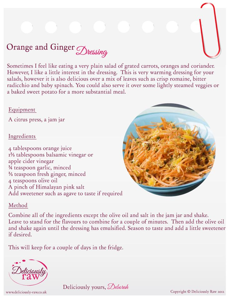 Orange & Ginger Dressing | Recipes: Salads | Pinterest