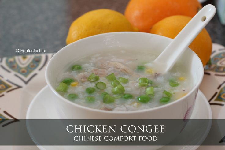 Chicken Congee | Vietnamese Food | Pinterest