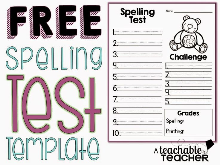 spelling words test template freebie school phonics pinterest