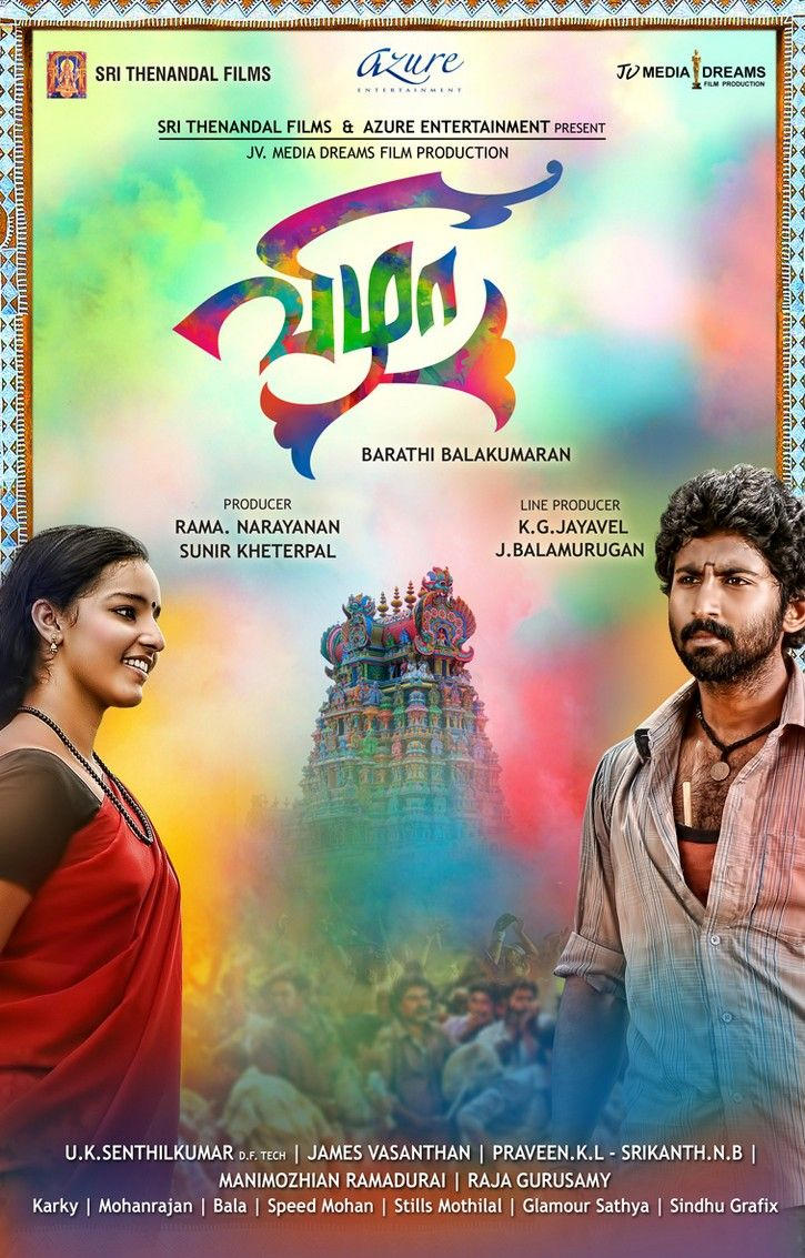 d day movie in tamil free download