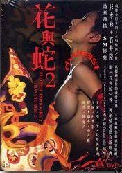Phim Sex Nhật Bản Mới