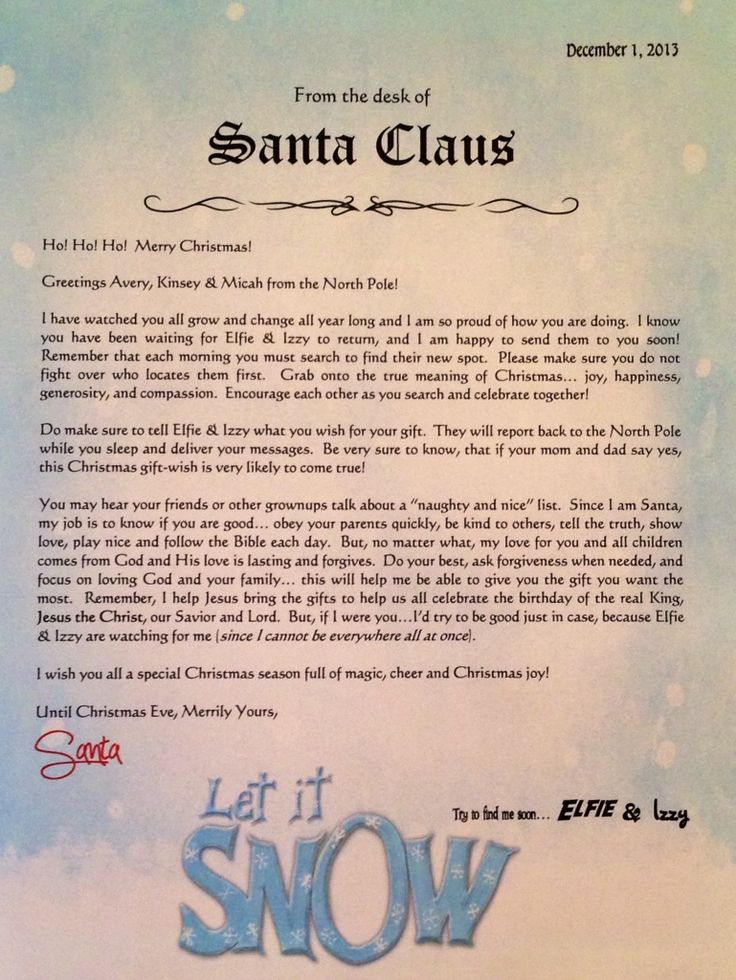 Elf on the shelf arrival letter from Santa