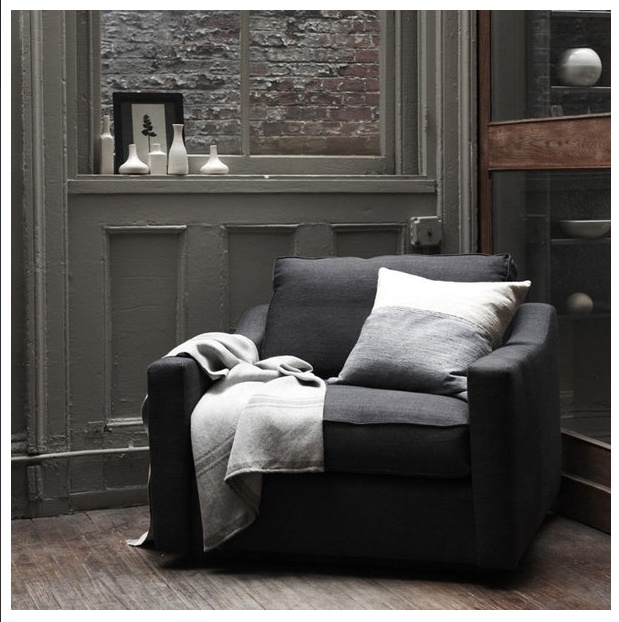 grey chair, perfect for cozy reading
