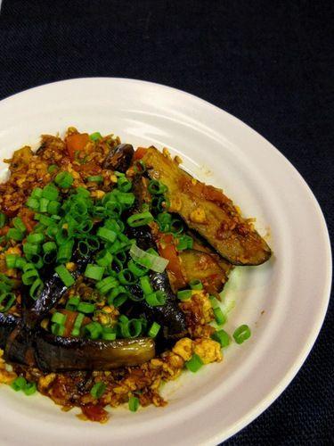 Healthy Mapo Eggplant With Tofu | Recipe