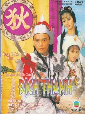 Phim Địch Thanh (1986)