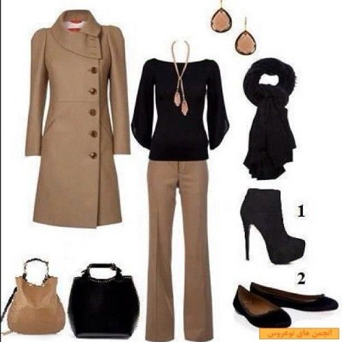 trends women business casual   Dress for the job you want ...