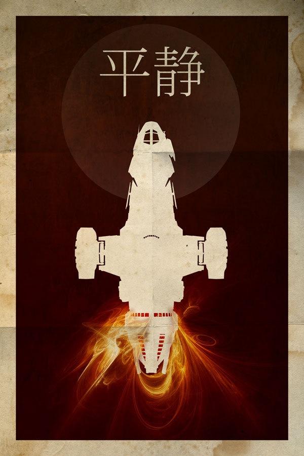11x17 Firefly Serenity Engine Jump Minimalist Poster   19 00  via Etsy    Serenity Minimalist Poster