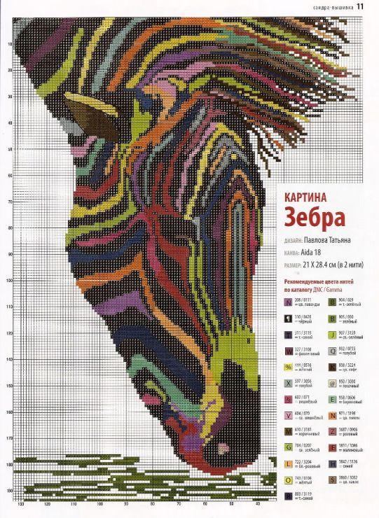 Вышивка крестиком цветное 40