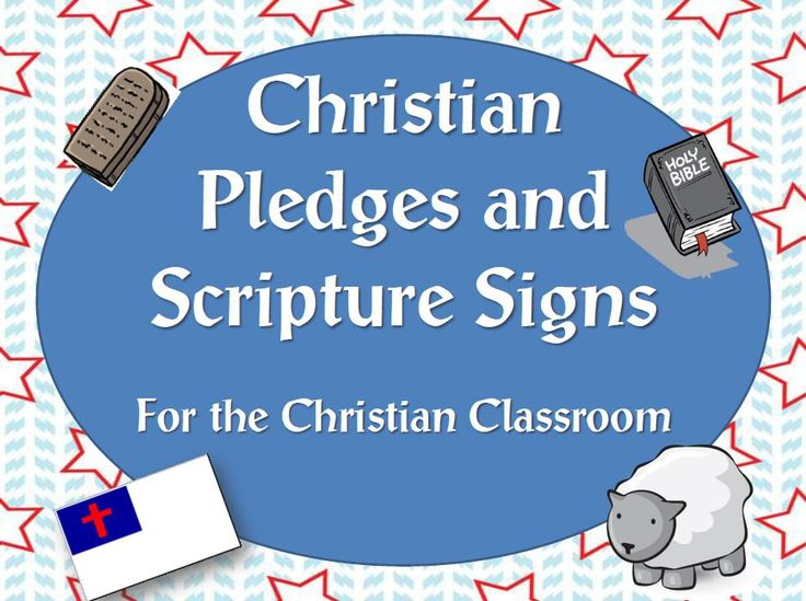 the christian flag pledge