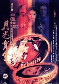 Phim Tây du ký 1   Châu Tinh Trì