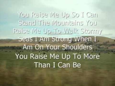 raise em up lord prayer words