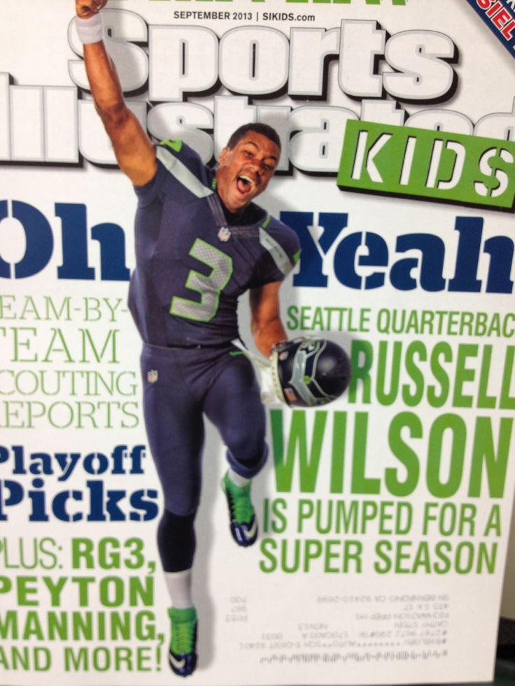 Sports Illustrated KIDS August 2017 NEW