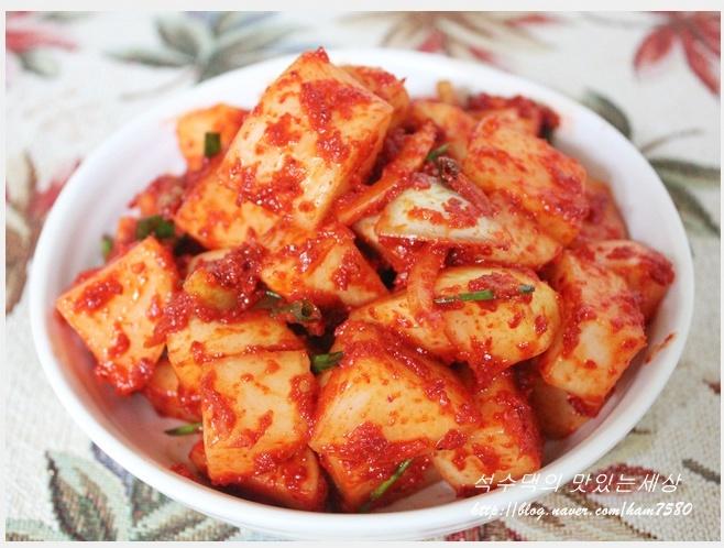 Diced Radish Kimchi(Kkakdugi, 깍두기) | Korean Food | Pinterest