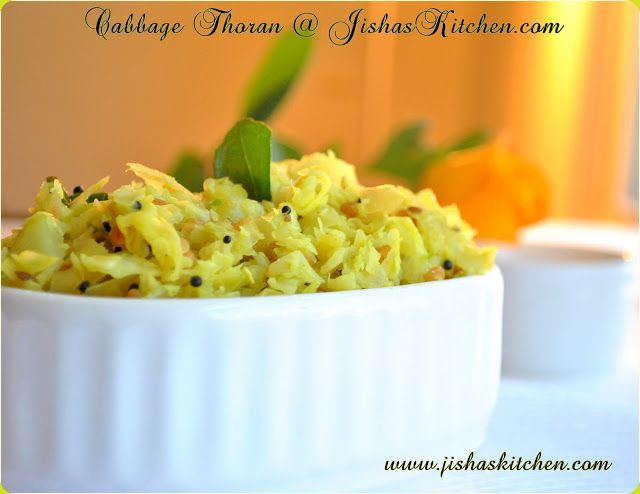 Cabbage Thoran / Cabbage Stir Fry with Coconut -