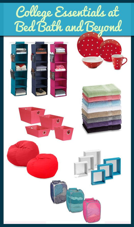 College Essentials at Bed Bath and Beyond http://pinterest.com/mikylecrockett/ahmovein2013/