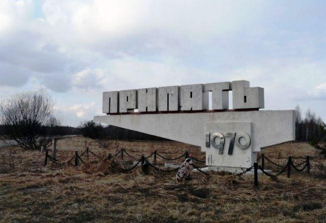 Как в 1986 году на чернобыльской аэс