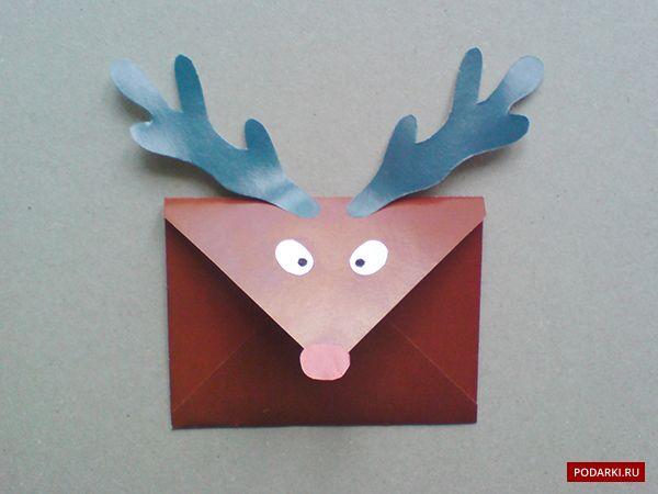 Как сделать конверт I Новогодний конверт НГ Pinterest