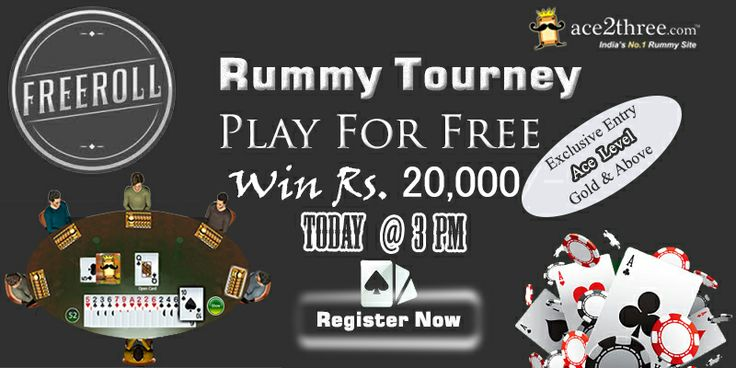 play free rummy and win cash