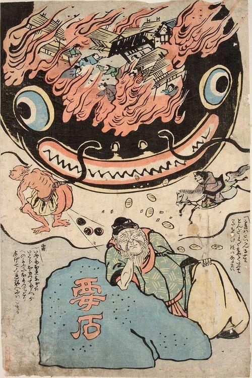 japanese mythology essay 「隠れた名品」と呼ばれるものが、どんな分野にもあるものです。レビトラはまさしくed薬という分野における「隠れた.