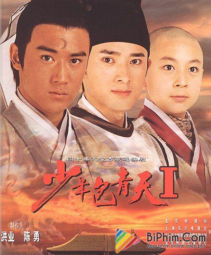 Phim Thời Niên Thiếu Của Bao Thanh Thiên 2