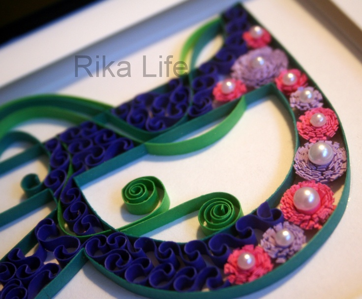 """Quilled Letter """"R"""". All letters A-Z available upon request. Choose ..."""