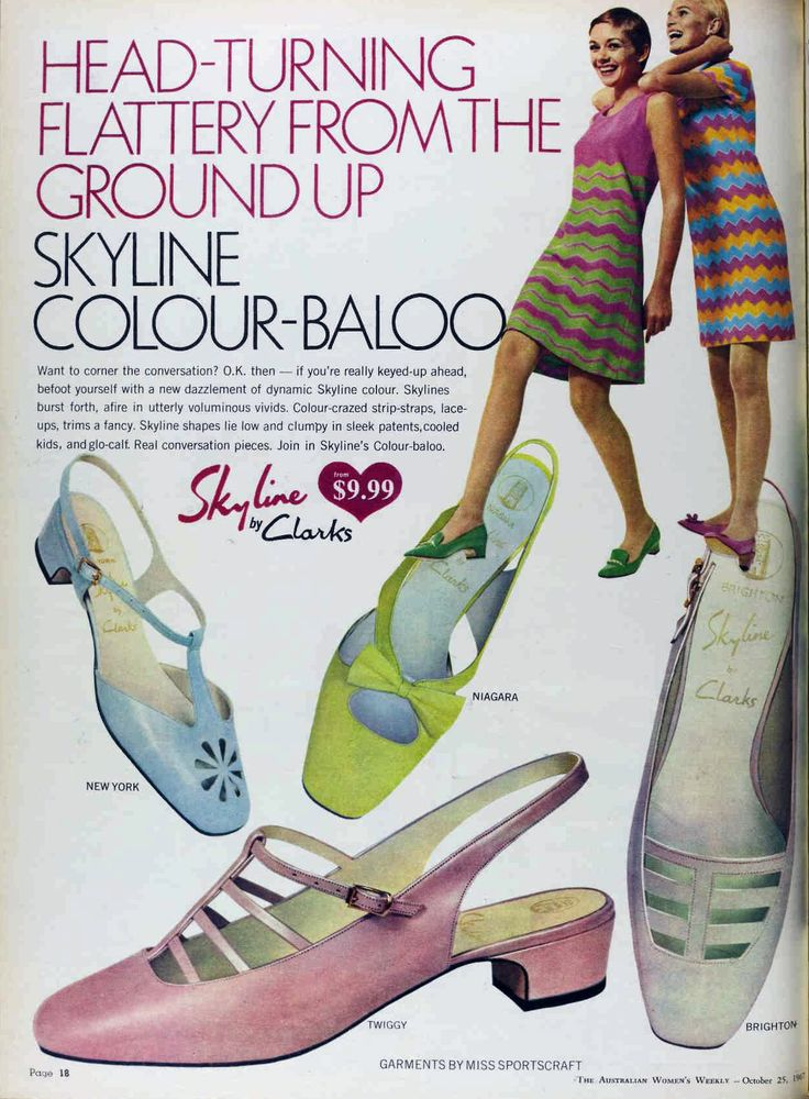 1967 shoe fashion