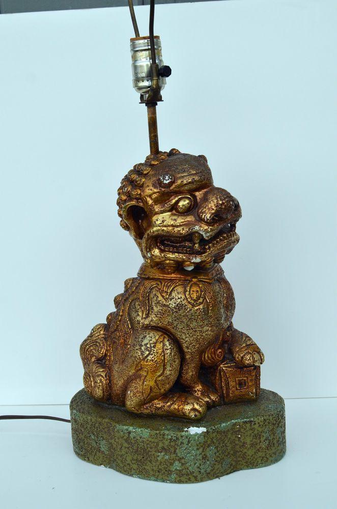 Vintage Chalkware Gold Oriental Foo Dog Table Lamp Mid