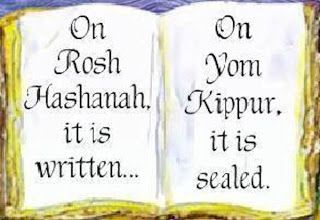 rosh hashanah email cards