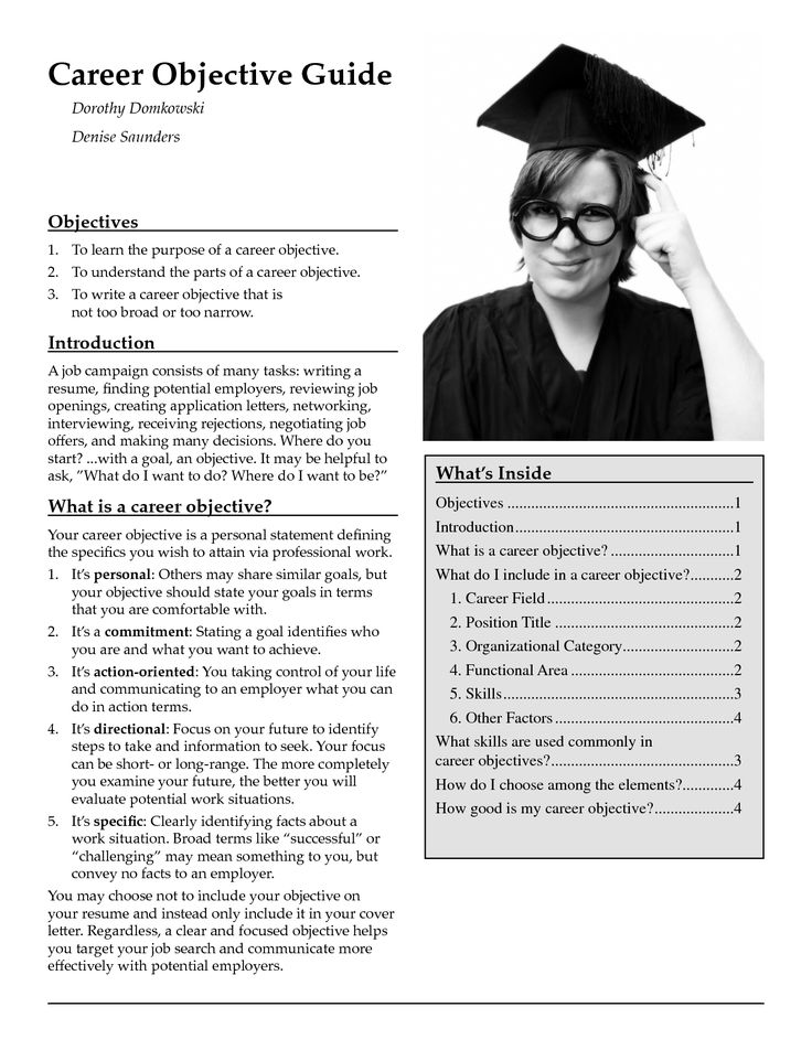Template Of Career Goal Resume Examples Medium size