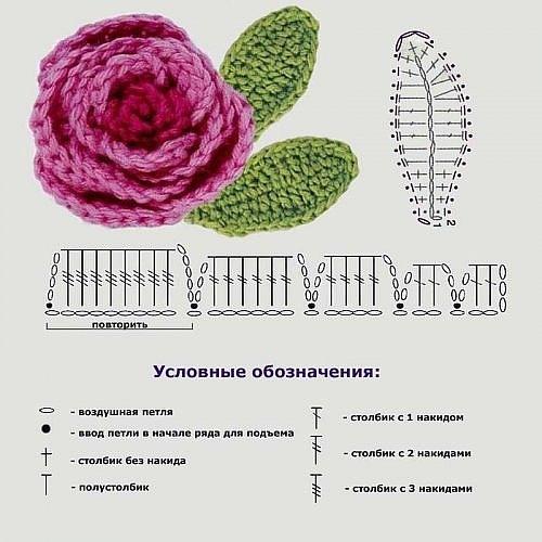 Вязание крючком цветы розы и листья схема 37