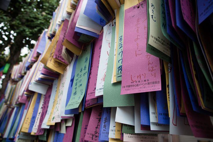 hiratsuka tanabata festival 2015