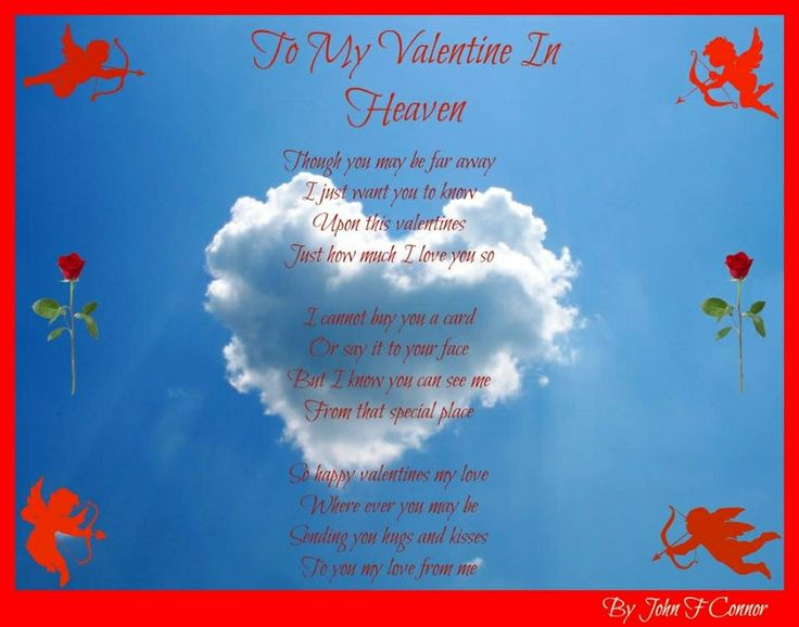 happy valentines to my husband images