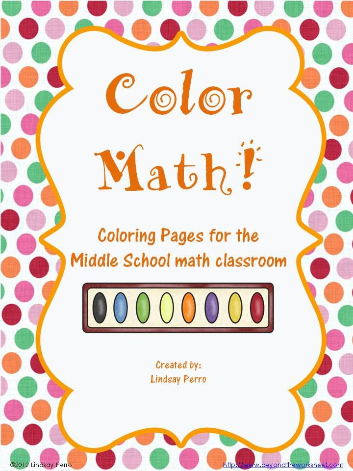 Math coloring worksheets for middle school for Math coloring pages for middle school