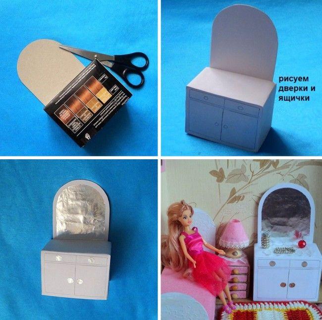 Как сделать для кукол барби из картона мебель