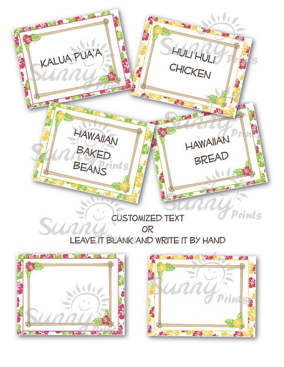 Luau Printable Food Labels Sunnybydesign Hawaiian