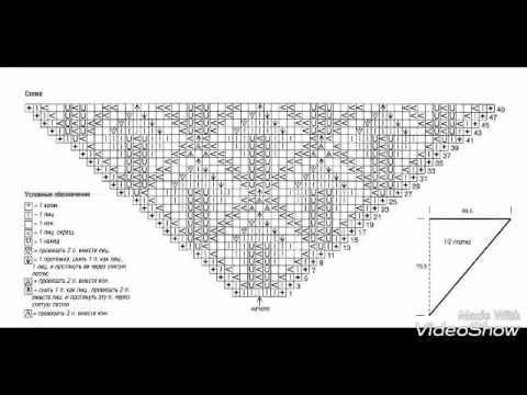 Схема косынки листиками