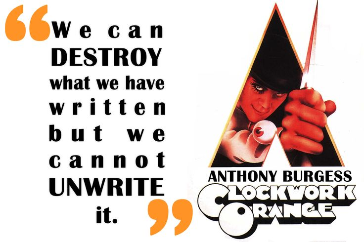 We can destroy what we have written but we cannot unwrite it.