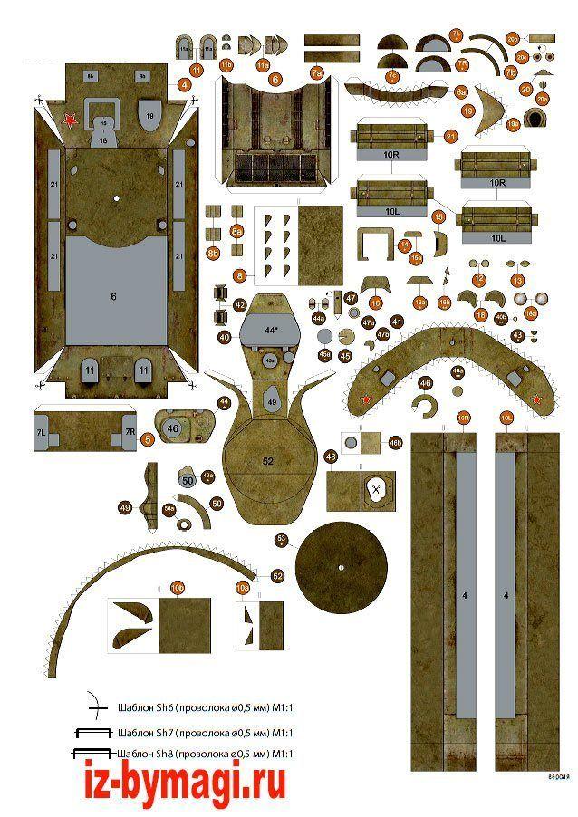 Как сделать макет танка т 34 из бумаги своими руками 99