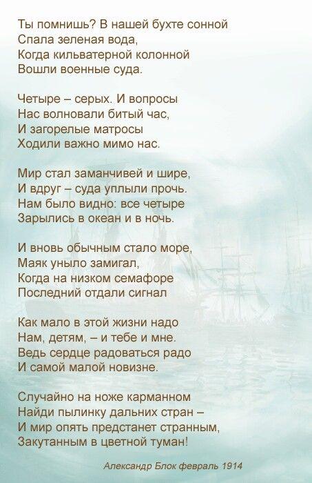 Заманчивый стих