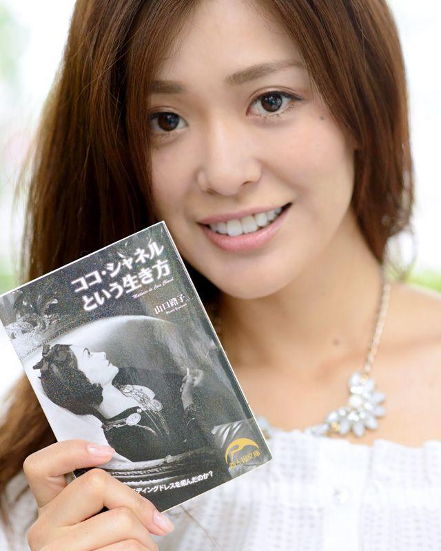 平塚千瑛の画像 p1_30