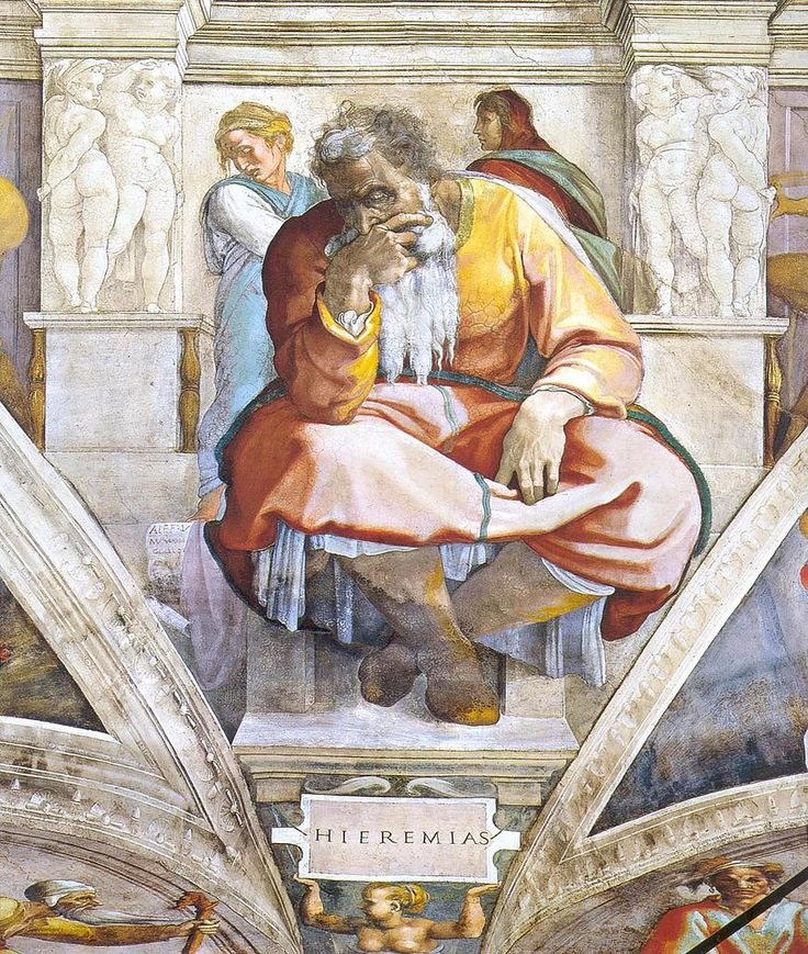 essays on the sistine chapel for humanities