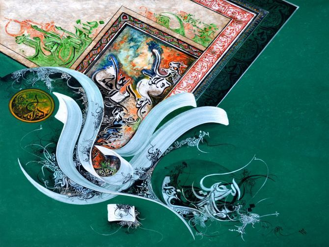 Pakistan art exhibition in Dubai 2014. | Calligraphy | Pinterest