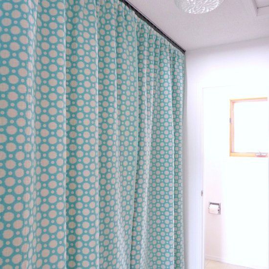 Hide An Ugly Washer Dryer With A Pretty Curtain Tutorials For Hacking A Curtain Track Sewing