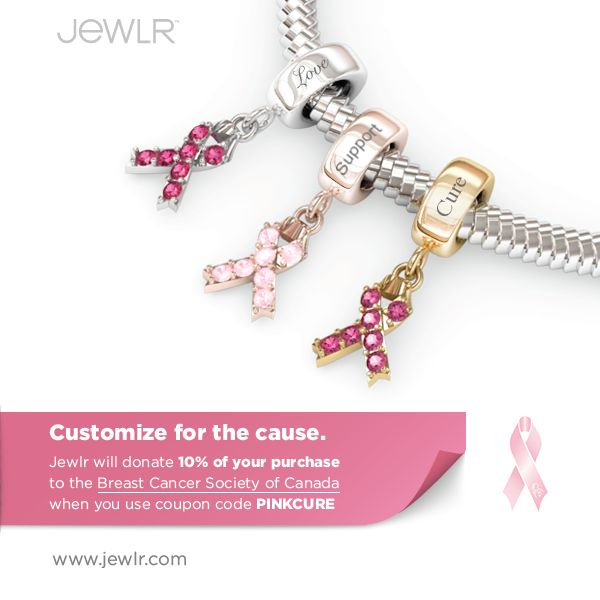 Jewlr com coupon code