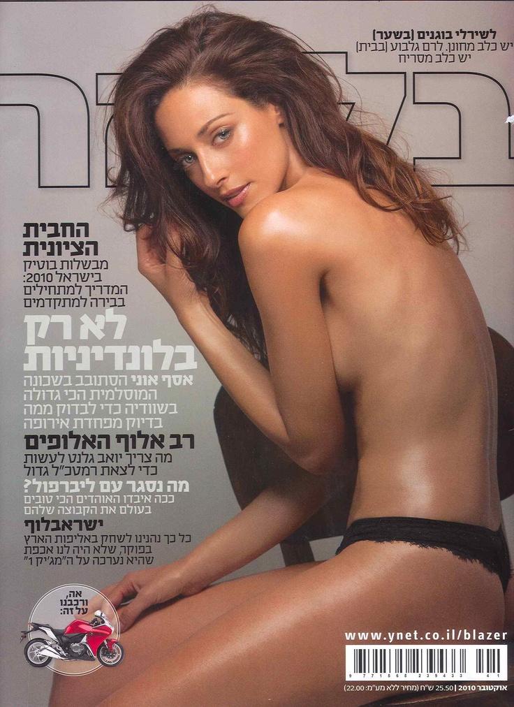 Sexy Jewish Women - Hot Girls Wallpaper